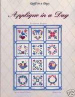 Applique in a Day - $8 (Fairfield Township 45011)