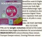 ARE YOU TIRED OF WASTING YOUR MONEY ON DIET PILLS THAT DONT WORK? - $30 (BAKERSFIELD)