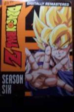 Dragonball Z season 3, 4, 6, 9 - $55 (Carterville, IL)